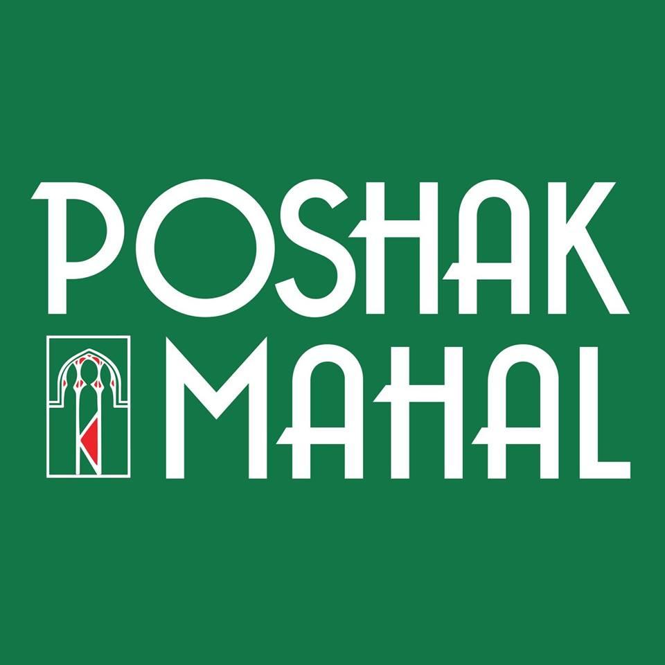 Poshak Mahal.jpg